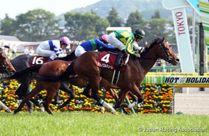 Sankei Sports Sho Flora Stakes (Japanese Oaks Trial) (G2)