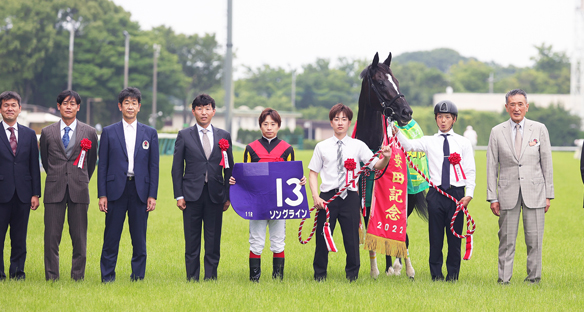 News & Results Yasuda Kinen Horse Racing in Japan
