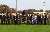 Tenno Sho (Autumn) (G1)