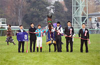 Arima Kinen (The Grand Prix) (G1)